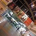 Nagano20071217194306