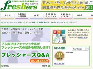 Freshers_2