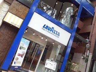 Lavazza20090926093405