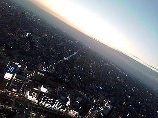 Nagoya20091003175150