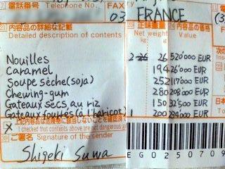 france20091225