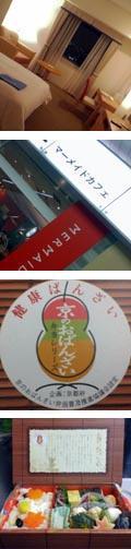 Nishinomiya200611