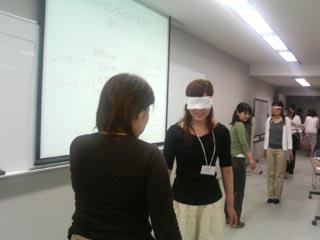 blind_walk